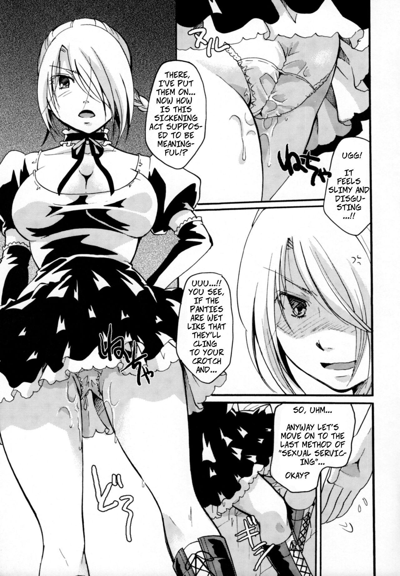 (C83) [Candy Pop (Itou Ei)] Jijo Akuma Hilda-san   Demon Maid Hilda-San (Beelzebub) [English] [CopyOf] 17