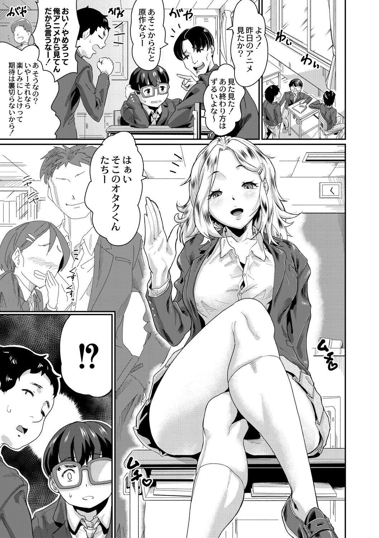 Saimin Iinari Dekachichi Pet 132