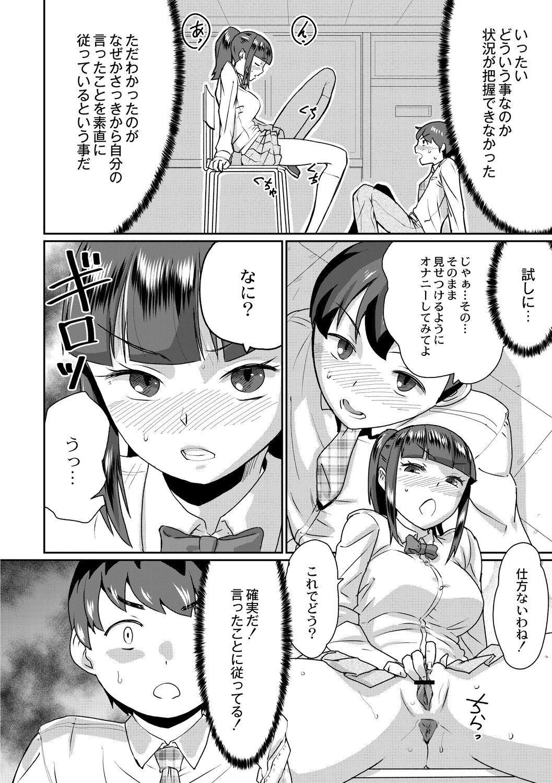 Saimin Iinari Dekachichi Pet 13