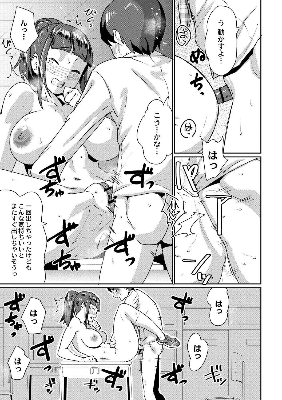 Saimin Iinari Dekachichi Pet 28