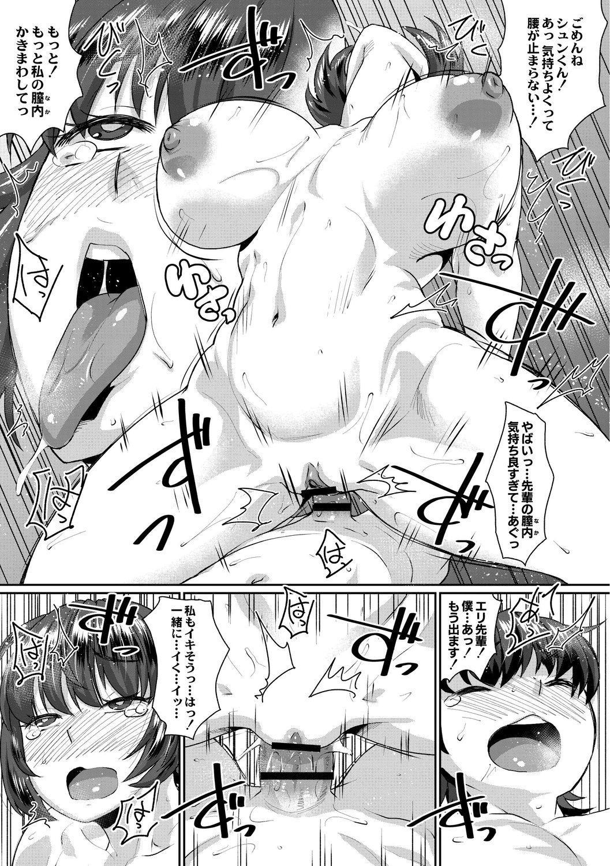 Saimin Iinari Dekachichi Pet 62