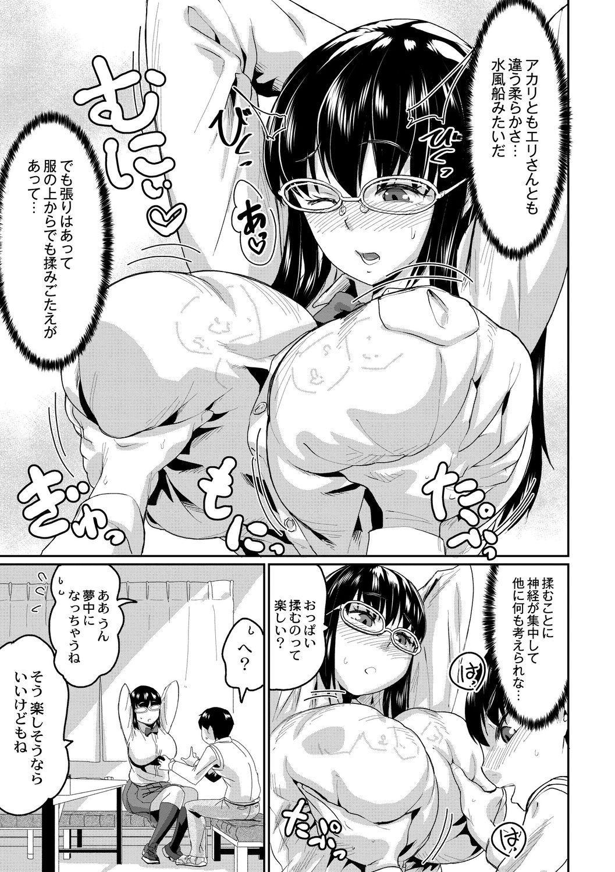 Saimin Iinari Dekachichi Pet 74
