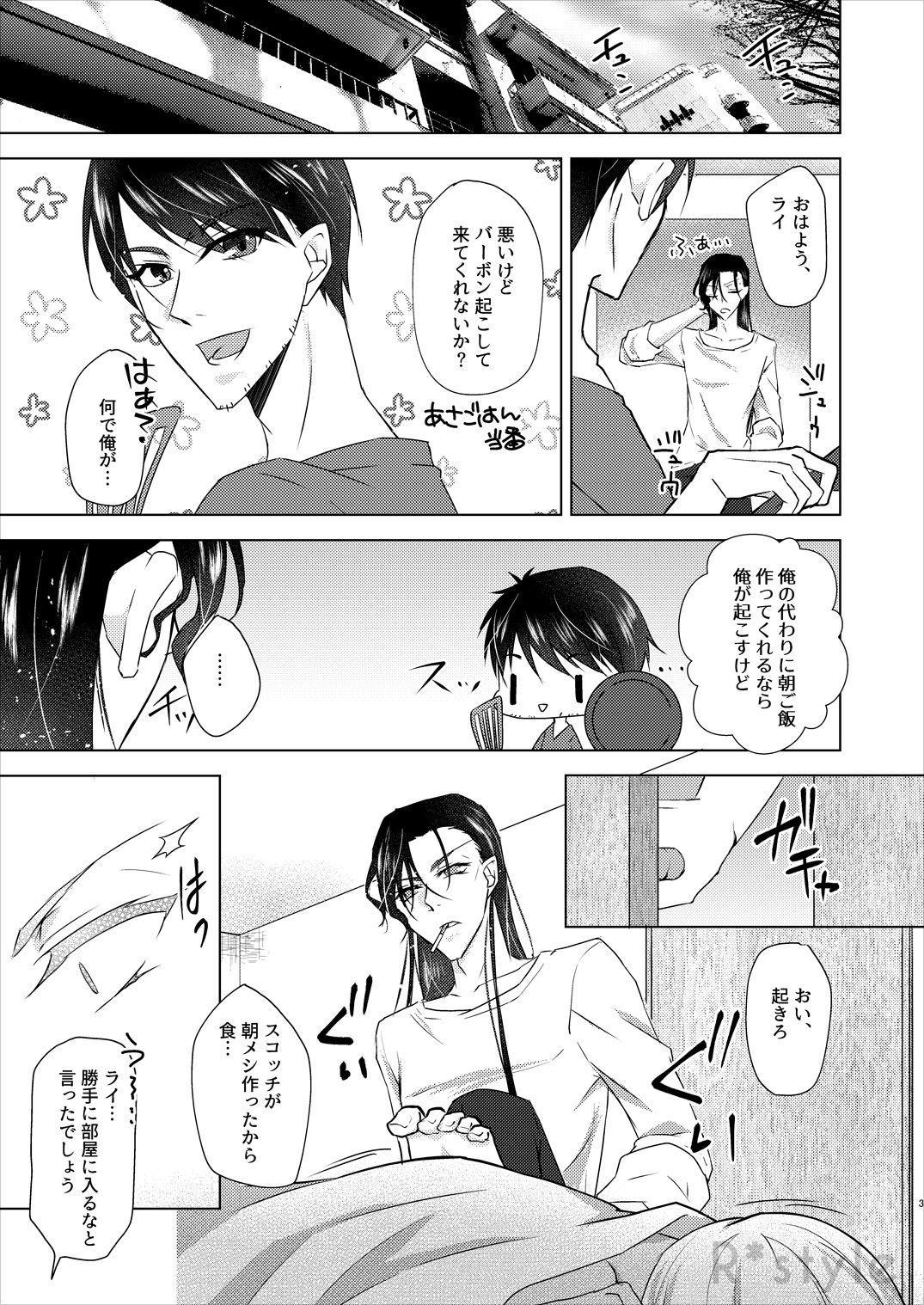 Kanojo wa Himitsu o Motteiru Side:RB 1