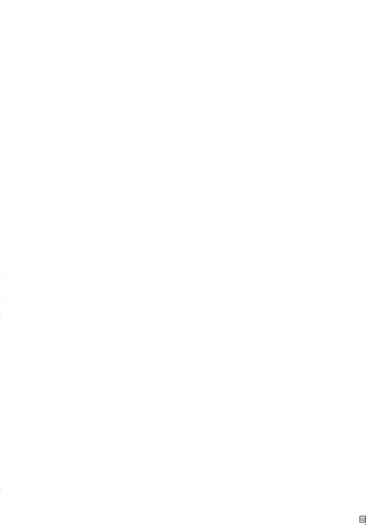 Chou ni Sareta Daruma Hime no Owaranai Funnyuu & Jingai Sanran   人偶蝴蝶姬:永无止境的喷乳&人外产卵 2