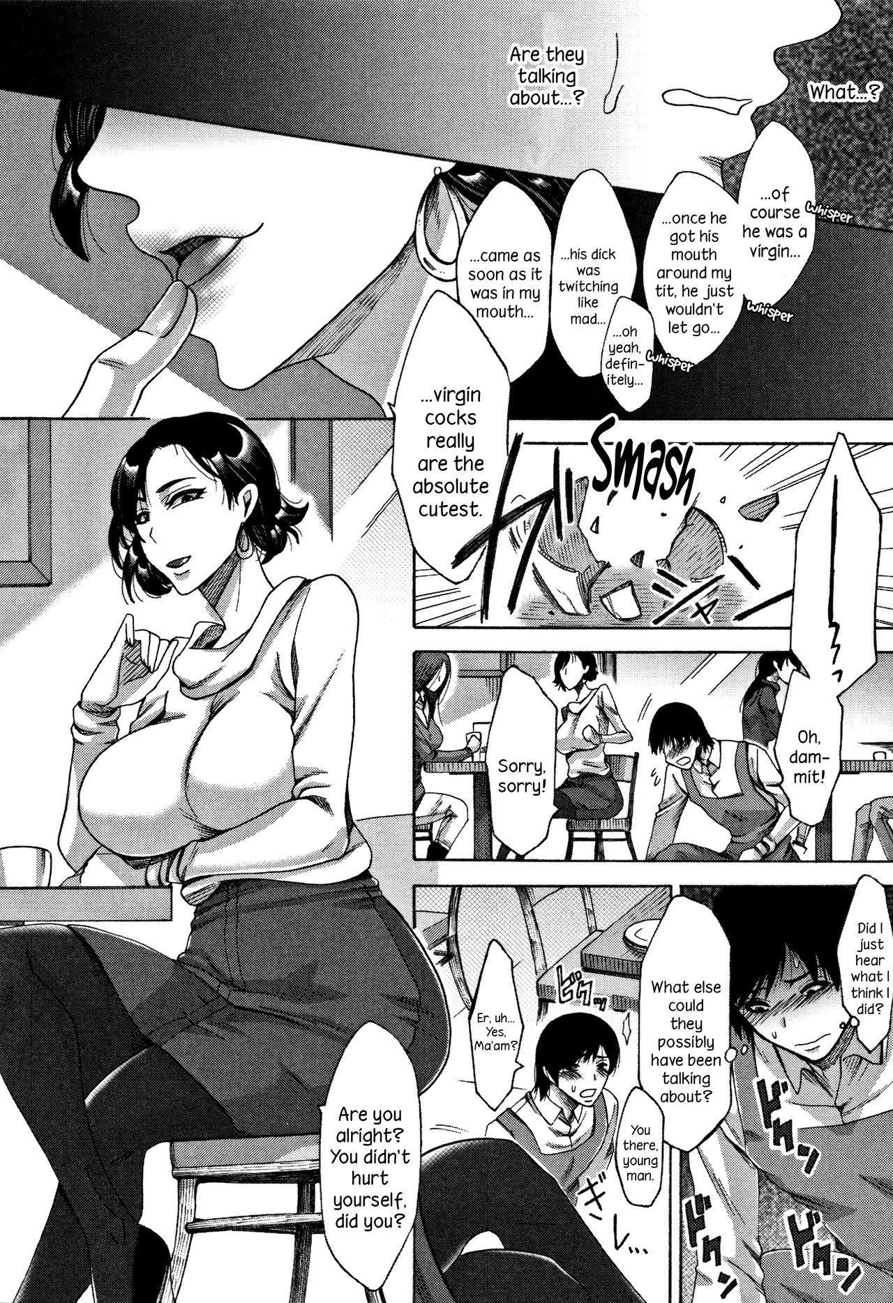 Mama Club Zenpen   Mama Club Part 1 3