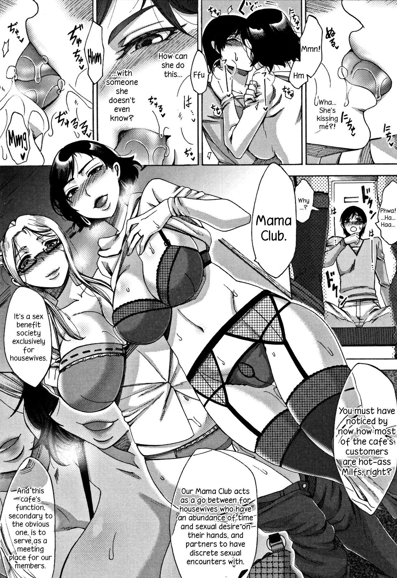 Mama Club Zenpen   Mama Club Part 1 6