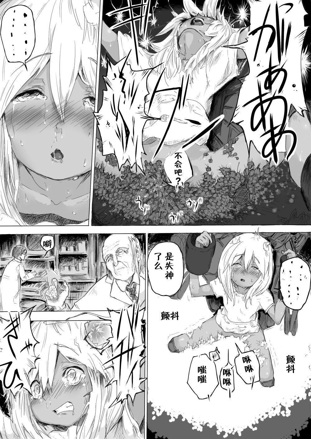 Shoujo o Hitasura Mushi Seme ni Suru Hanashi 14