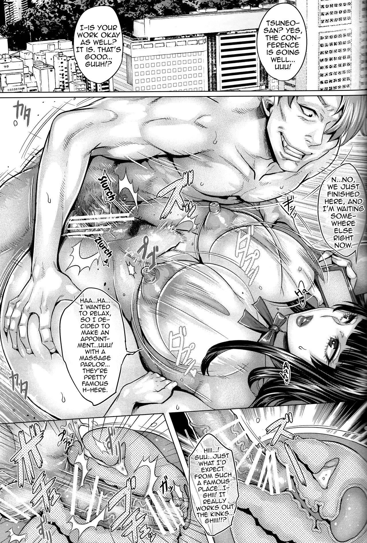 Inran Iemoto no Sennou Nakadashi Settai 13