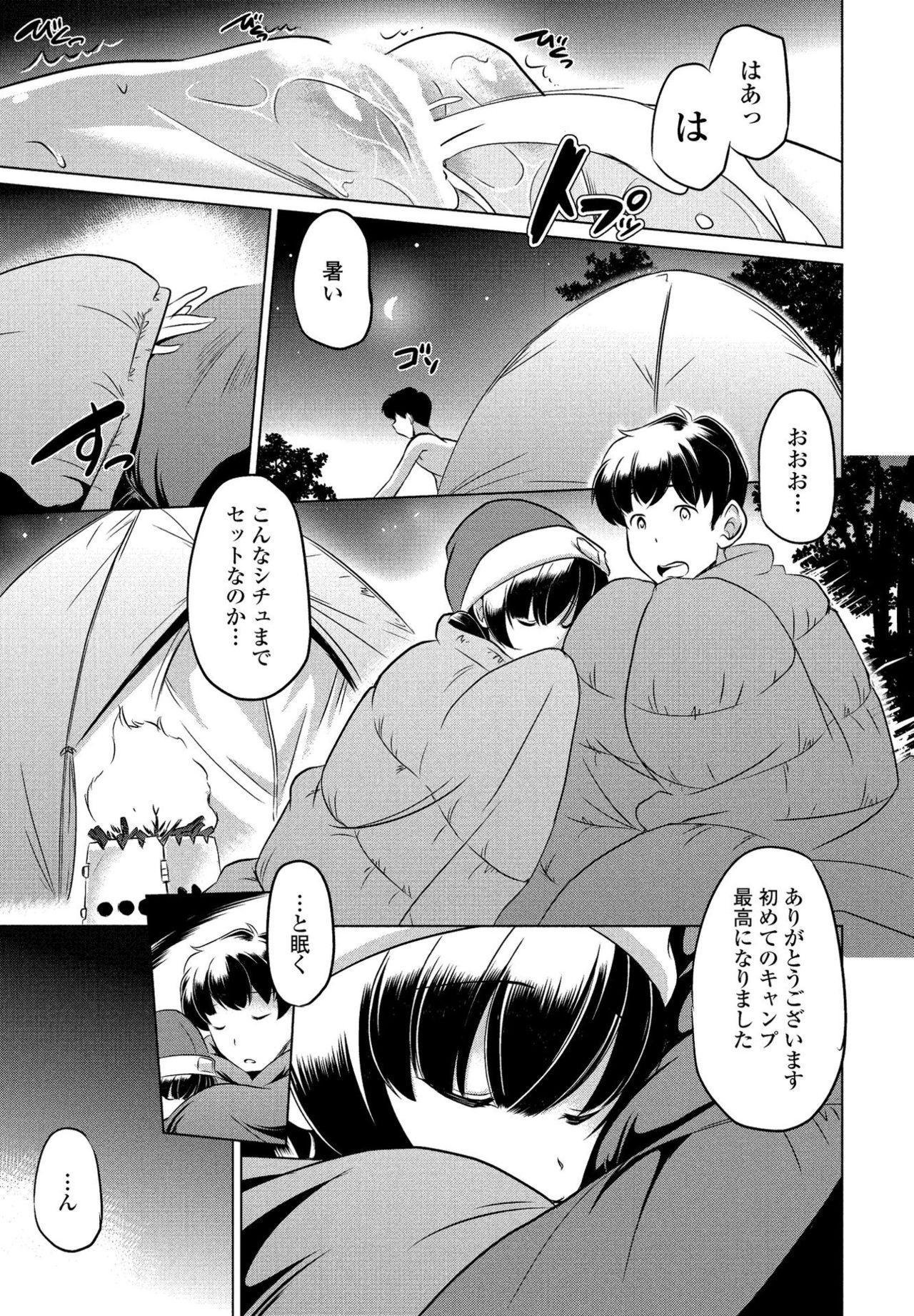 COMIC Penguin Club Sanzokuban 2020-03 118