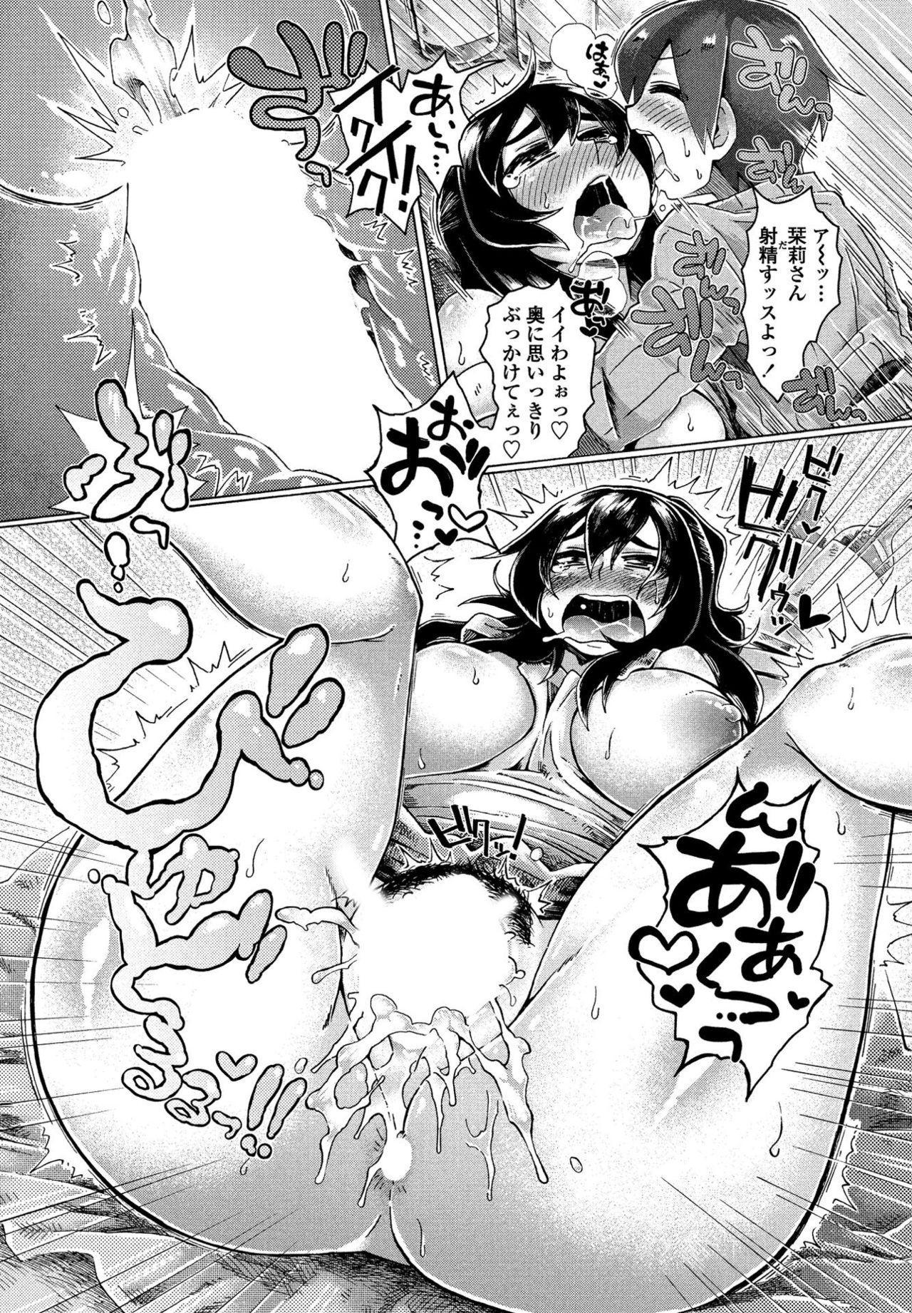 COMIC Penguin Club Sanzokuban 2020-03 97