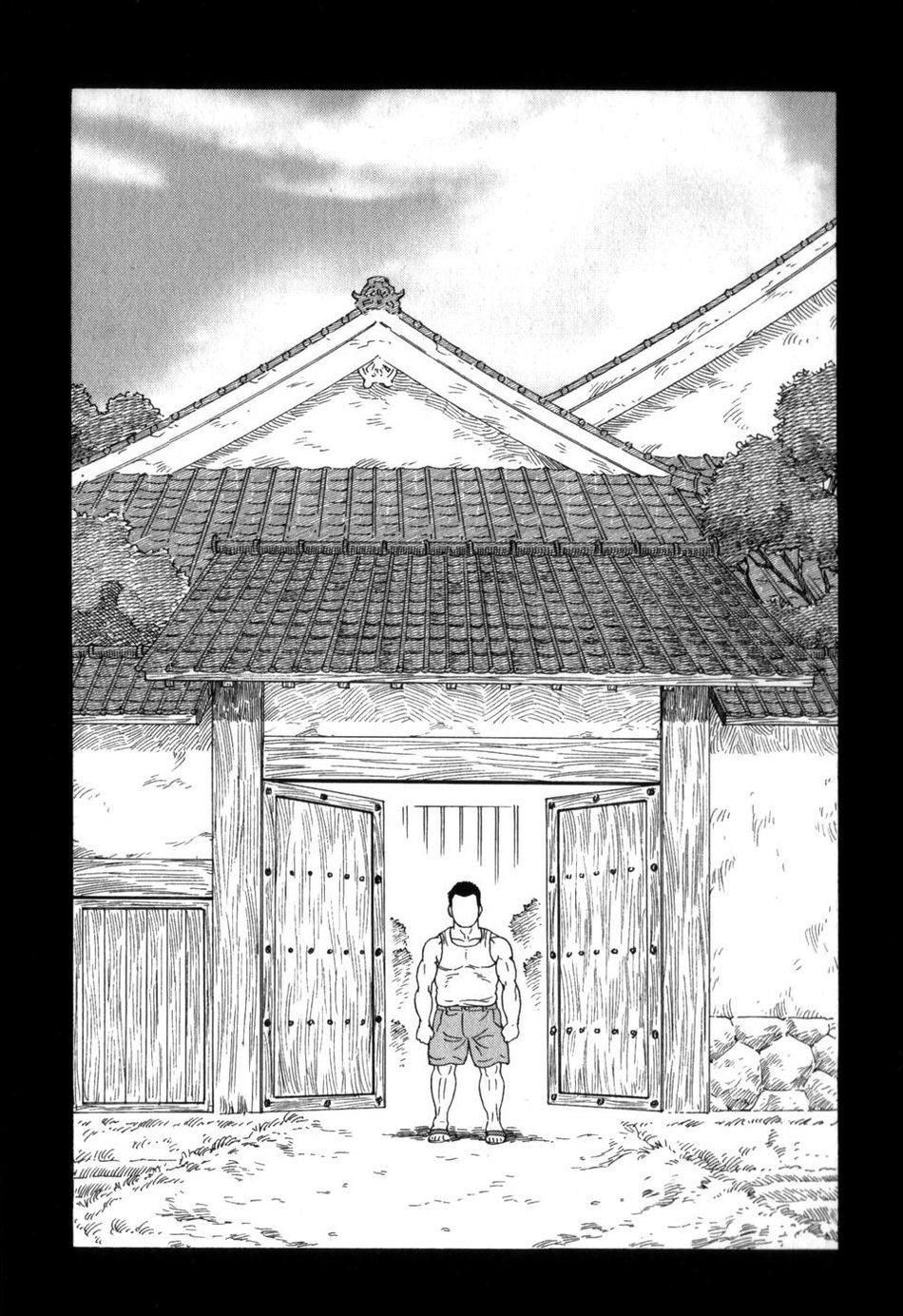 Gedou no Ie Gekan   House of Brutes Vol. 3 Ch. 8 14