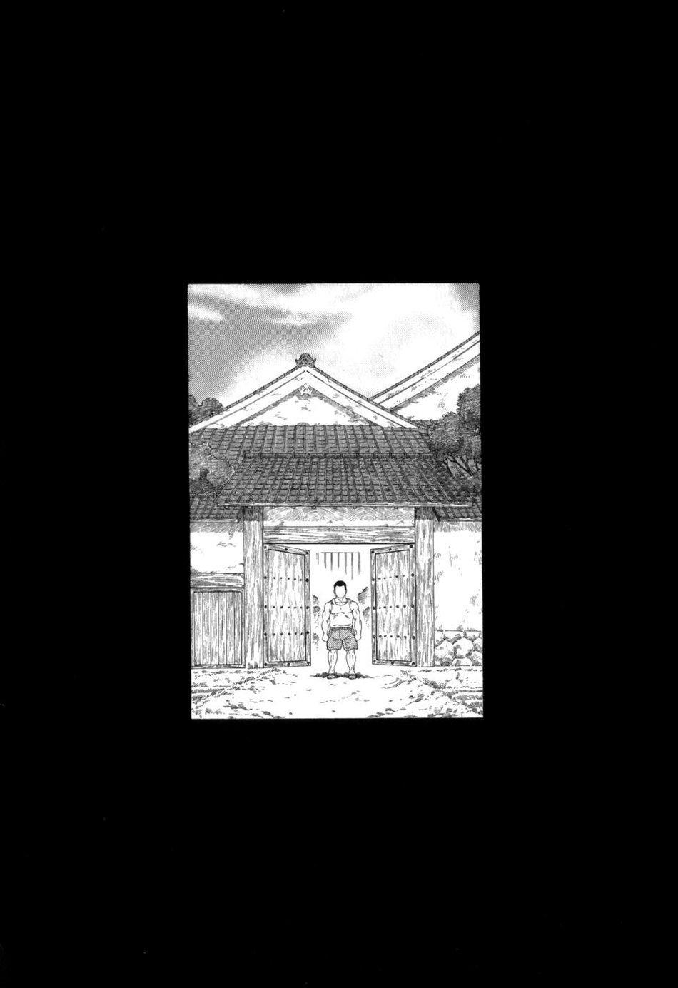 Gedou no Ie Gekan   House of Brutes Vol. 3 Ch. 8 15