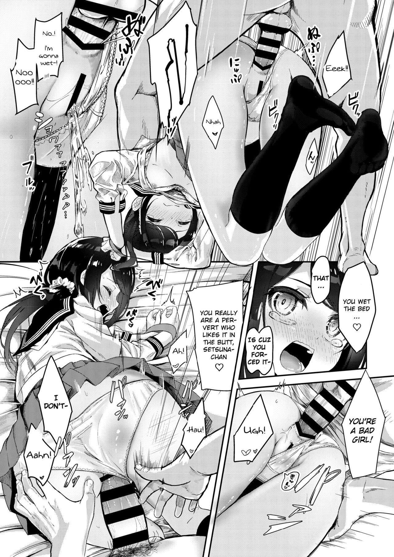 [Pleats Time (Nunnu)] Sister Breeding - Gimai Tsukimiya Setsuna Oshioki Ecchi Hen | Sister Breeding - Punishment Sex Edition with Step-sister Tsukimiya Setsuna [English] [Douzo Lad Translations] [Digital] 11