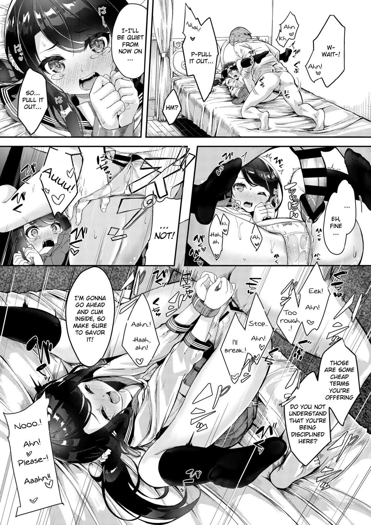 [Pleats Time (Nunnu)] Sister Breeding - Gimai Tsukimiya Setsuna Oshioki Ecchi Hen | Sister Breeding - Punishment Sex Edition with Step-sister Tsukimiya Setsuna [English] [Douzo Lad Translations] [Digital] 12