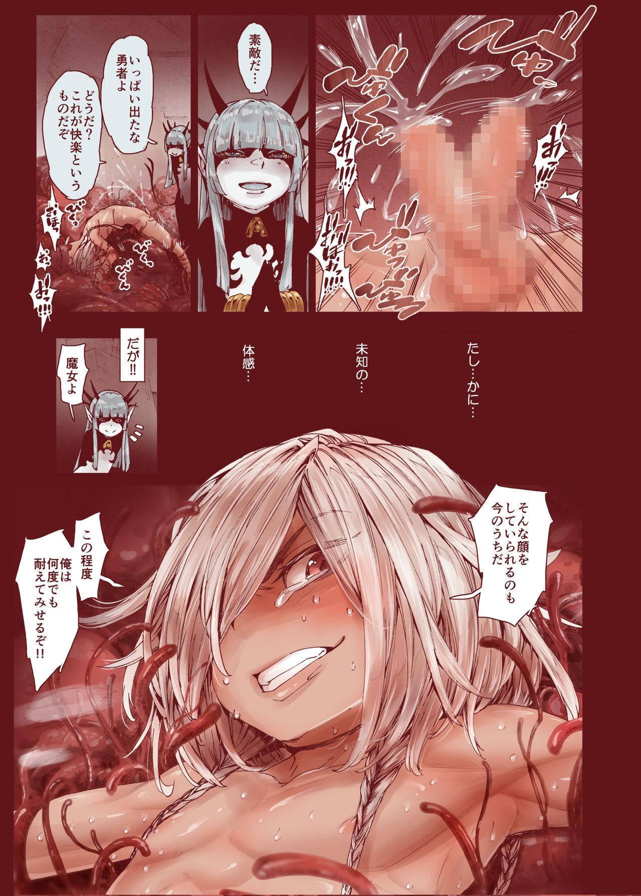 Daraku no Majo ~Shounen Yuusha to Tsurupeta Elf wa Ika ni Shite Majo ni Yabureta ka 22