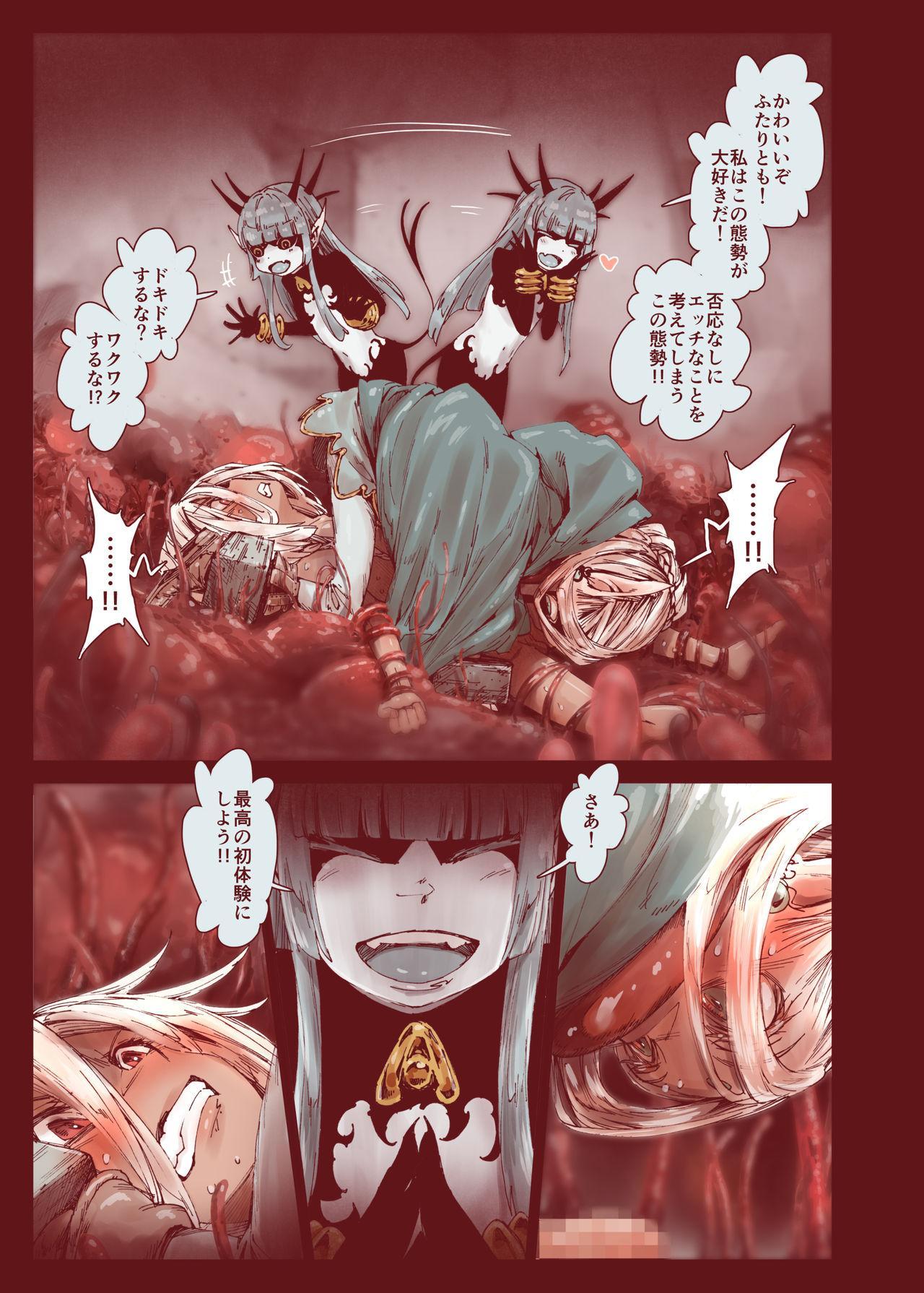 Daraku no Majo ~Shounen Yuusha to Tsurupeta Elf wa Ika ni Shite Majo ni Yabureta ka 24
