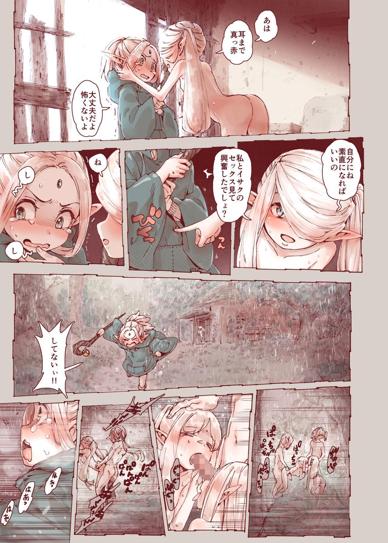 Daraku no Majo ~Shounen Yuusha to Tsurupeta Elf wa Ika ni Shite Majo ni Yabureta ka 30