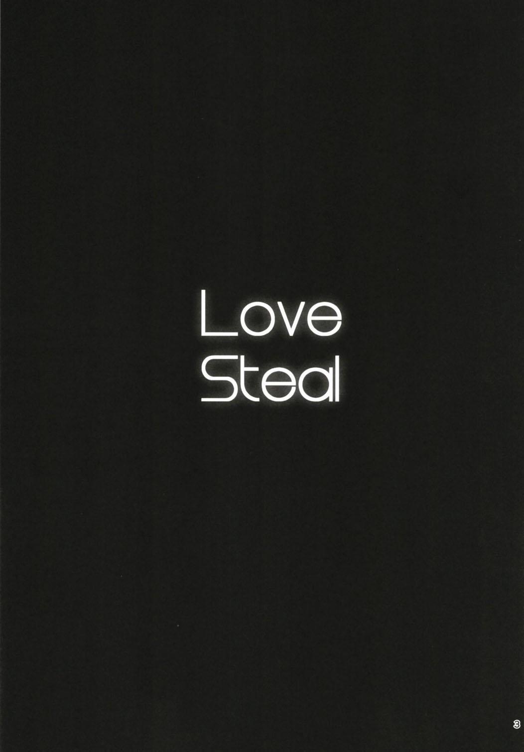 Love Steal 2