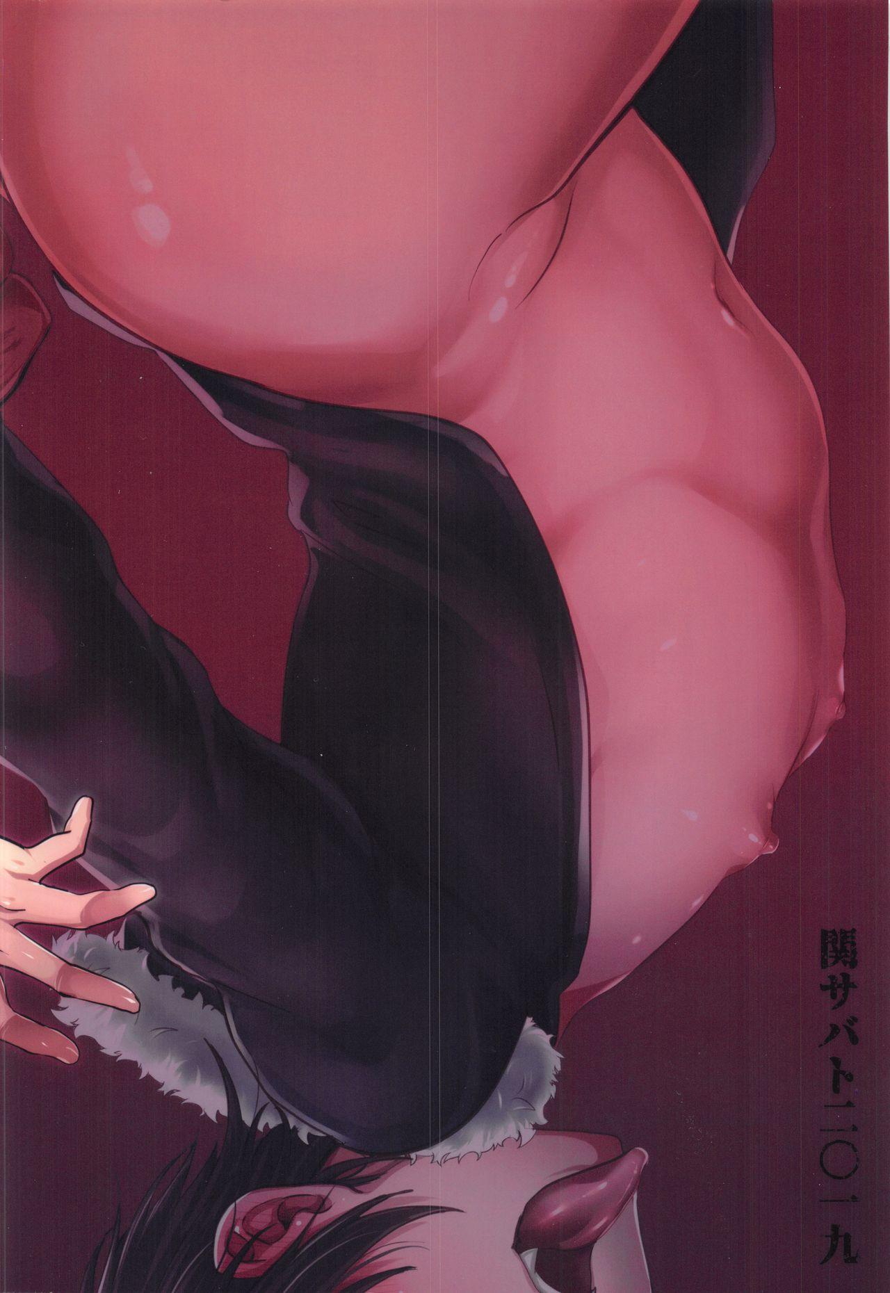 DQN Saimin Mesu Otoshi 29