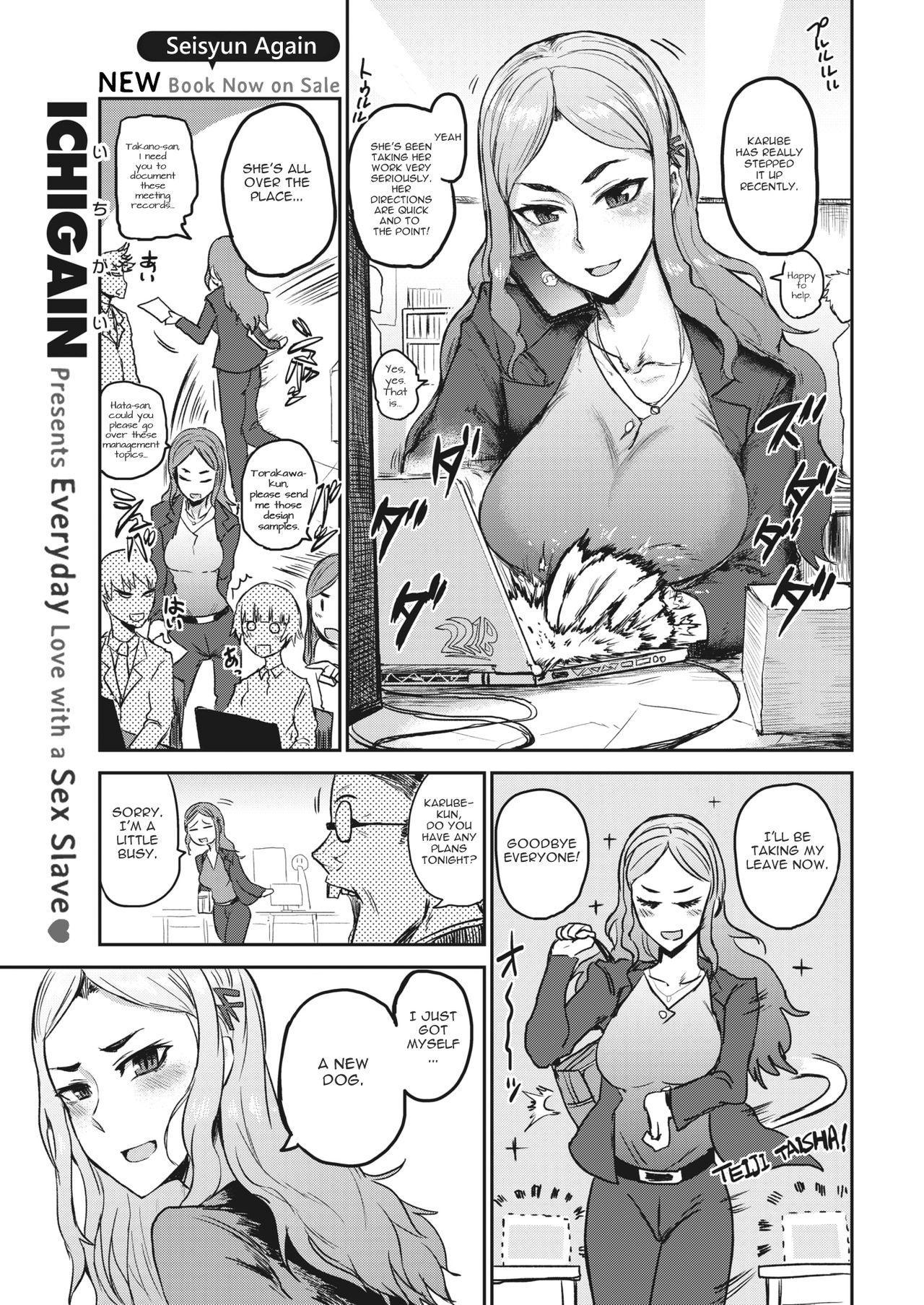 [ICHIGAIN] Tokihanatsu ~Become a Dog!~ | Let Loose ~Become a Dog~ (COMIC Kairakuten 2020-04) [English] [Moko_T] [Digital] 0