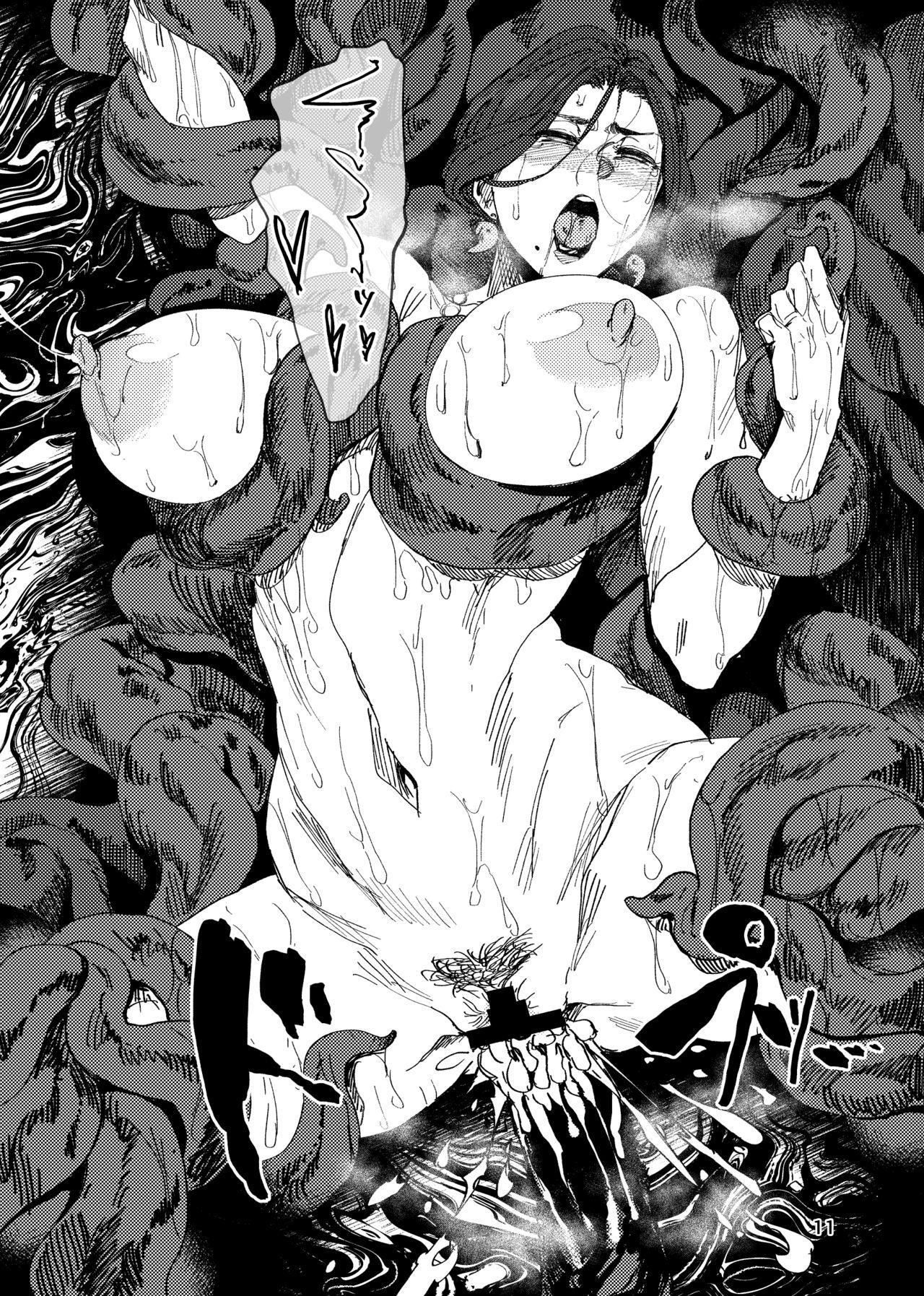 Igyou Koubi Kairaku Jigoku   Demon Breeding Pleasure Hell 9