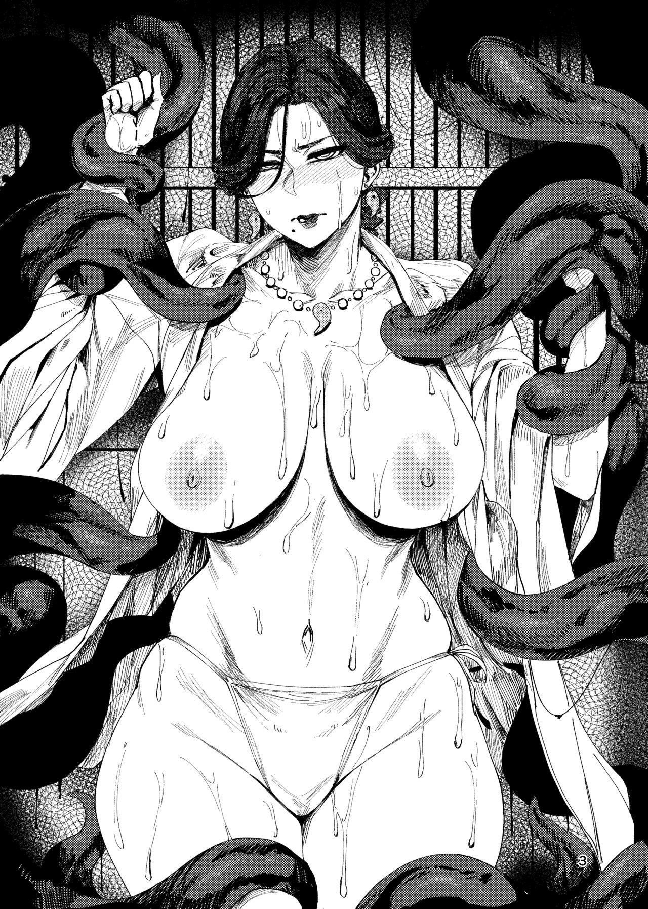 Igyou Koubi Kairaku Jigoku   Demon Breeding Pleasure Hell 1