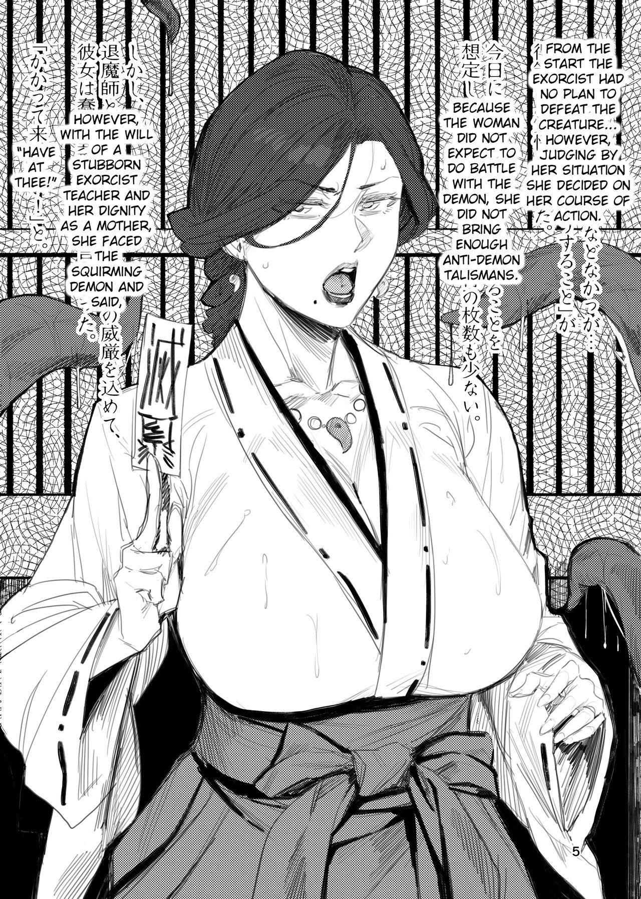 Igyou Koubi Kairaku Jigoku   Demon Breeding Pleasure Hell 3