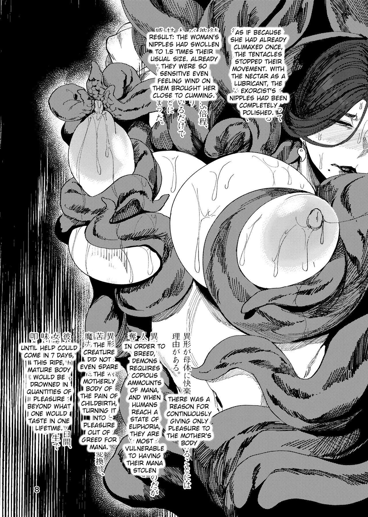 Igyou Koubi Kairaku Jigoku   Demon Breeding Pleasure Hell 6