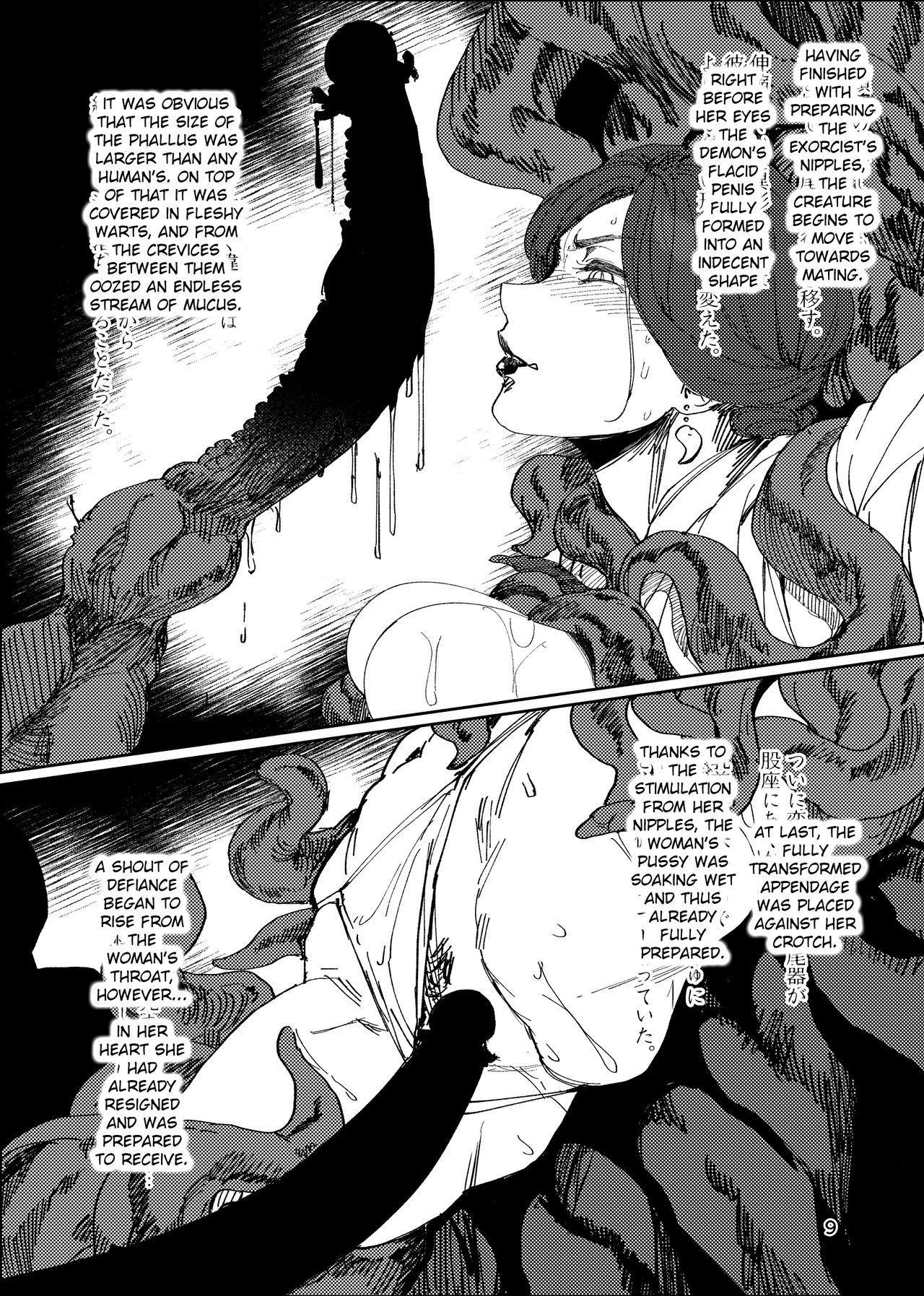 Igyou Koubi Kairaku Jigoku   Demon Breeding Pleasure Hell 7