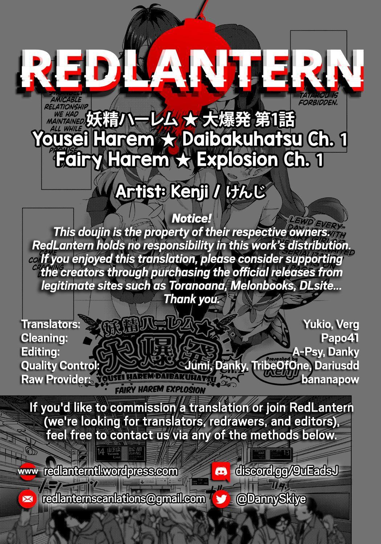 Yousei Harem Daibakuhatsu   Fairy Harem Explosion Ch. 1 27