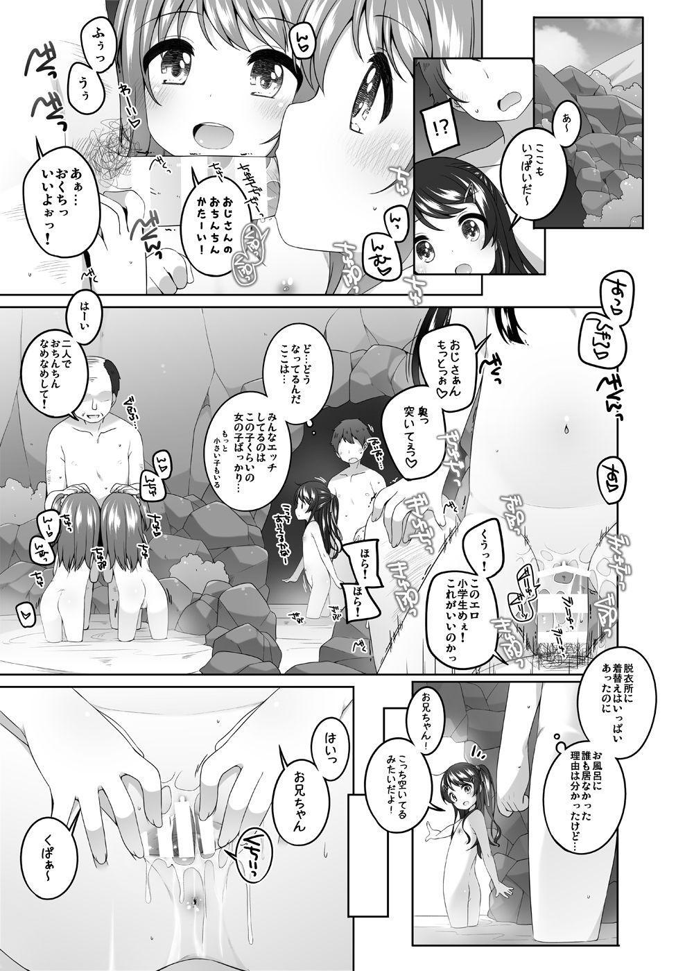 [kuma-puro (Shouji Ayumu)] Kodomo Onsen -Runa-chan no Baai- [Digital] 3