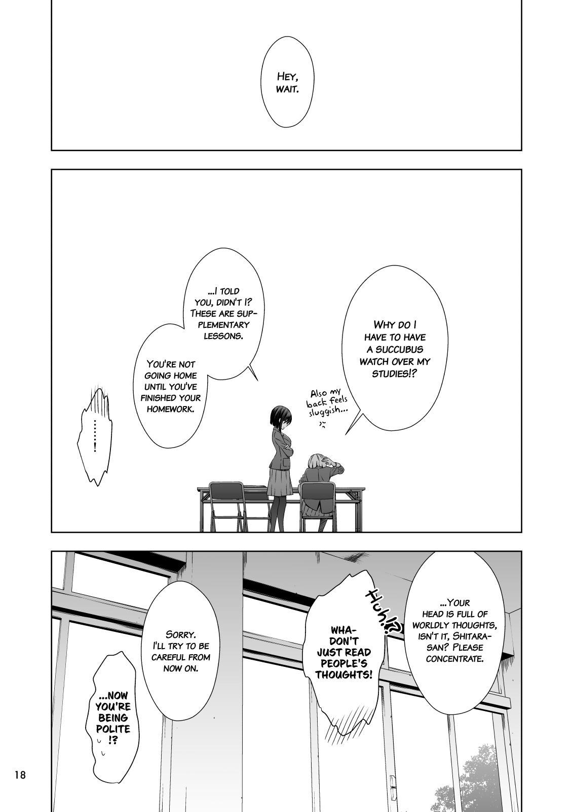 Sakihara-san the Succubus 17