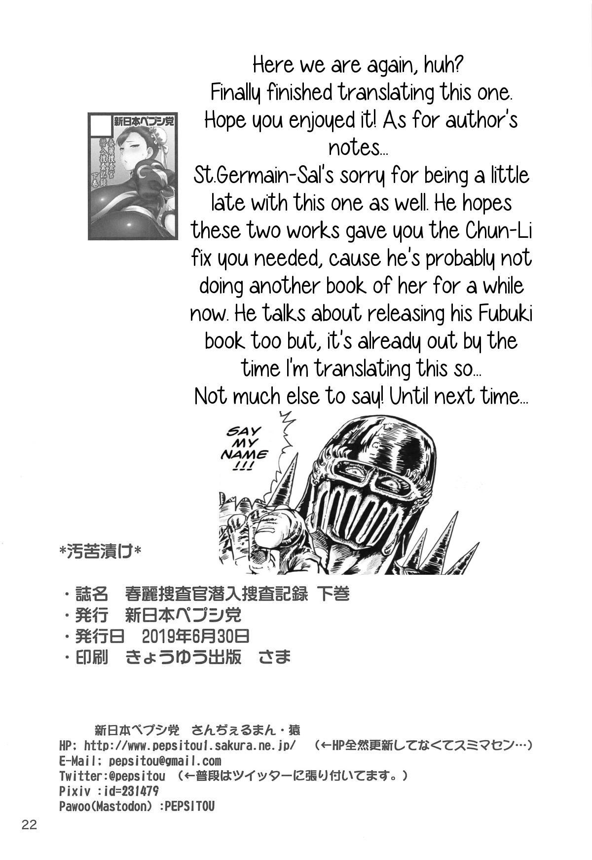Chun-Li Sousakan Sennyuu Sousa Kiroku Gekan 20
