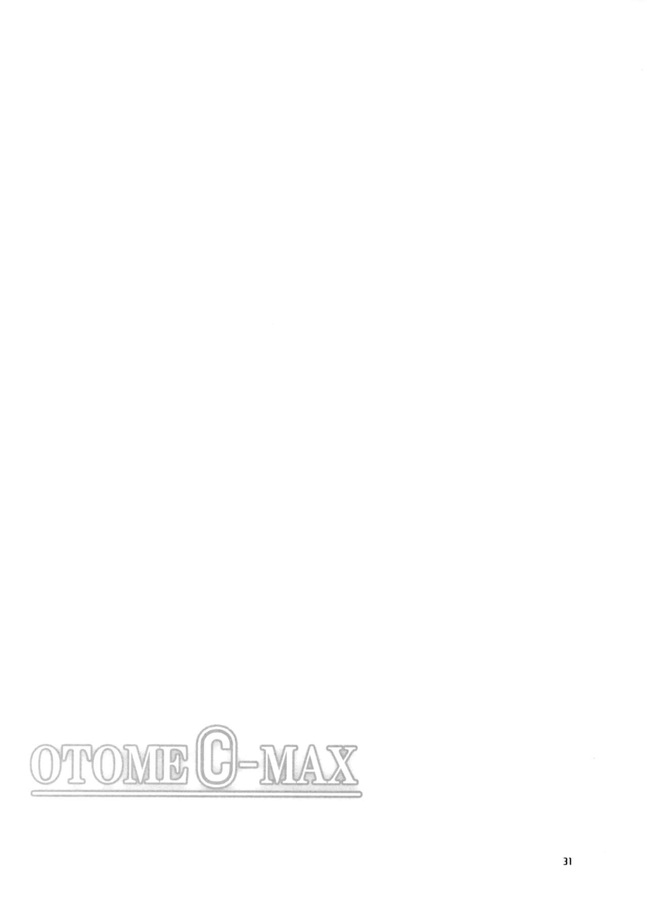 OTOME C-MAX 29