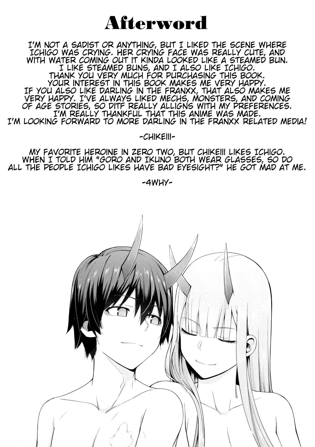 DARLING Ningen Shikkaku 36