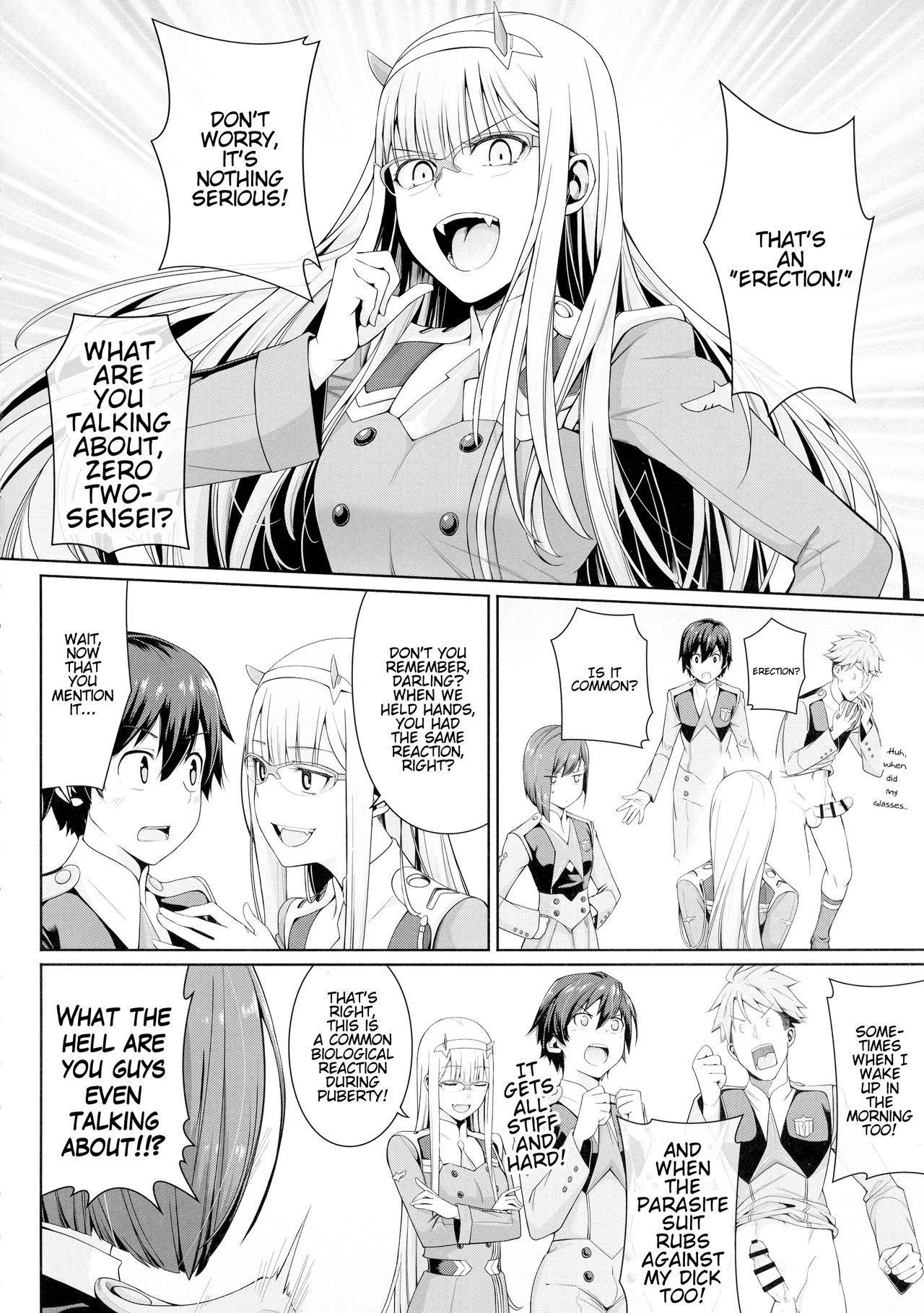 DARLING Ningen Shikkaku 8