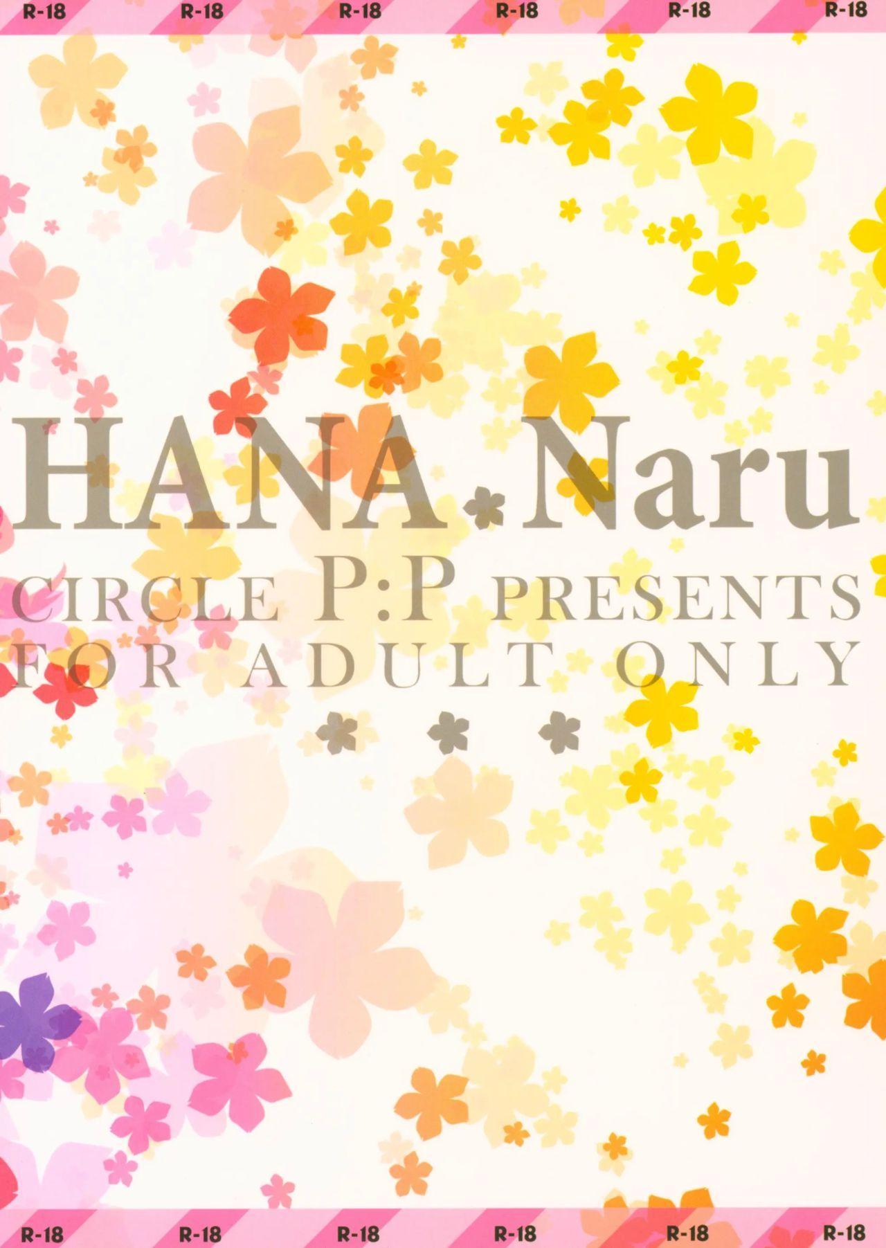 HANA Naru 17