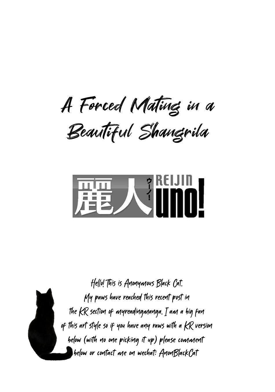 Uruwashiki Shangri-La de Kyousei Kouhai 1