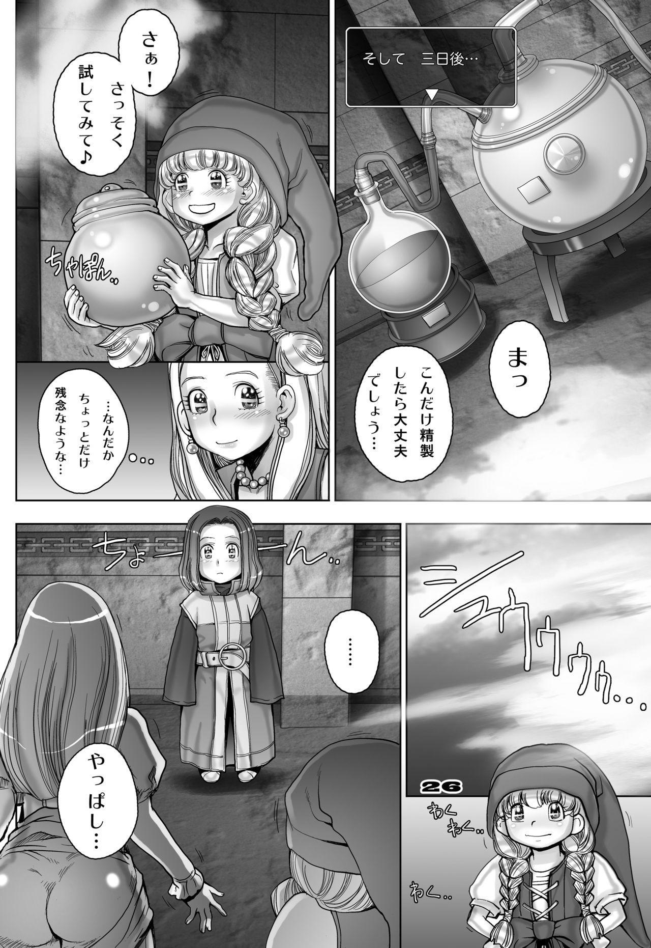 Tensei Shitara Shota Yuusha datta Ken 2 25