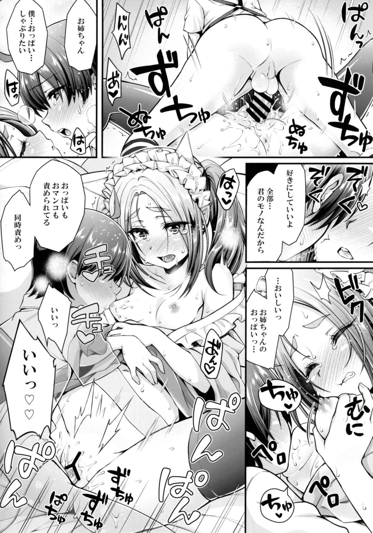 Pachimonogatari Part 14: Yotsugi Success 17