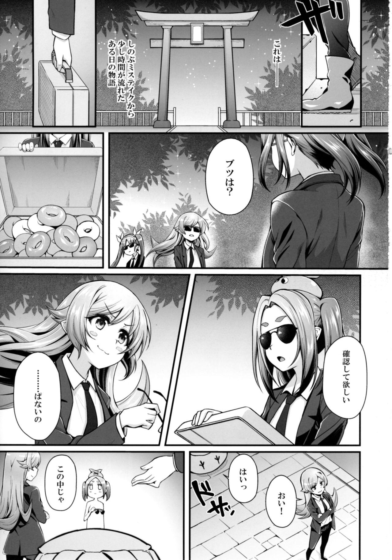 Pachimonogatari Part 14: Yotsugi Success 2