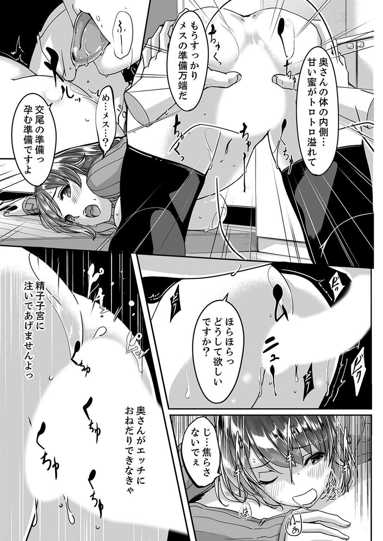 Sex Takuhaibin 12