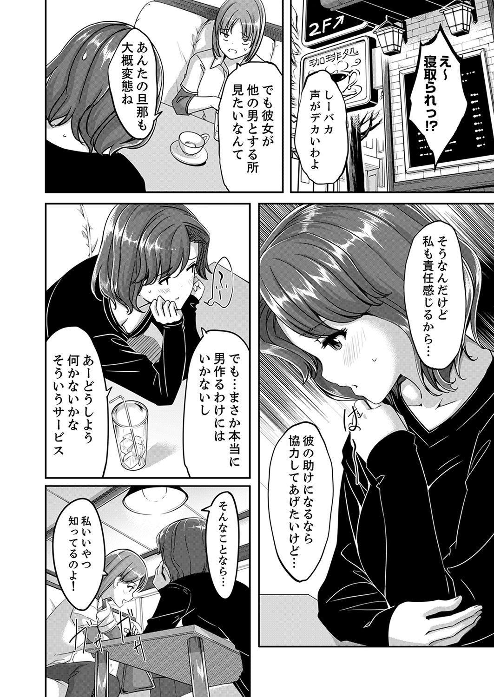 Sex Takuhaibin 23