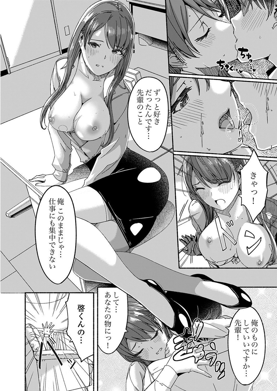 Sex Takuhaibin 97