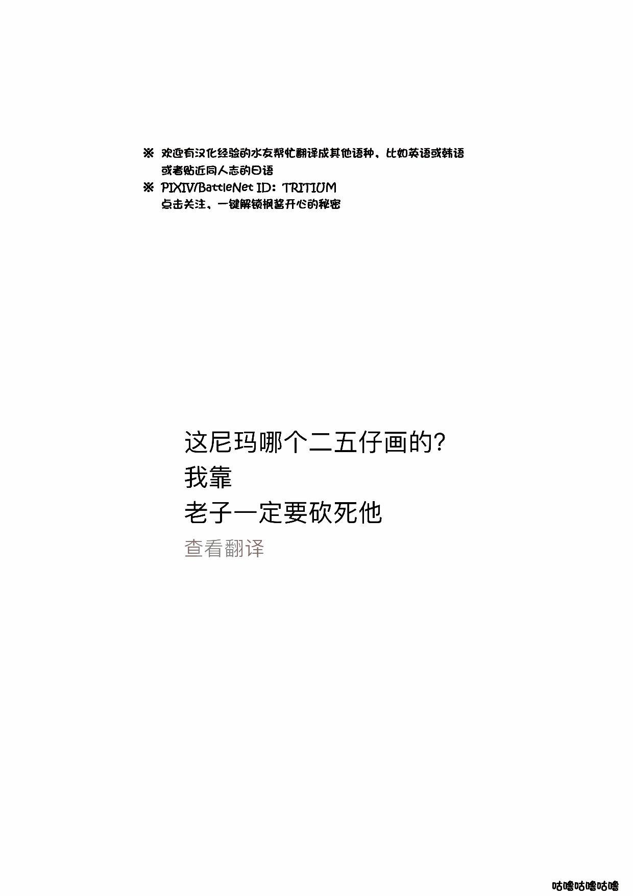 强制喵化2 恐怖游戏^放送事故 34