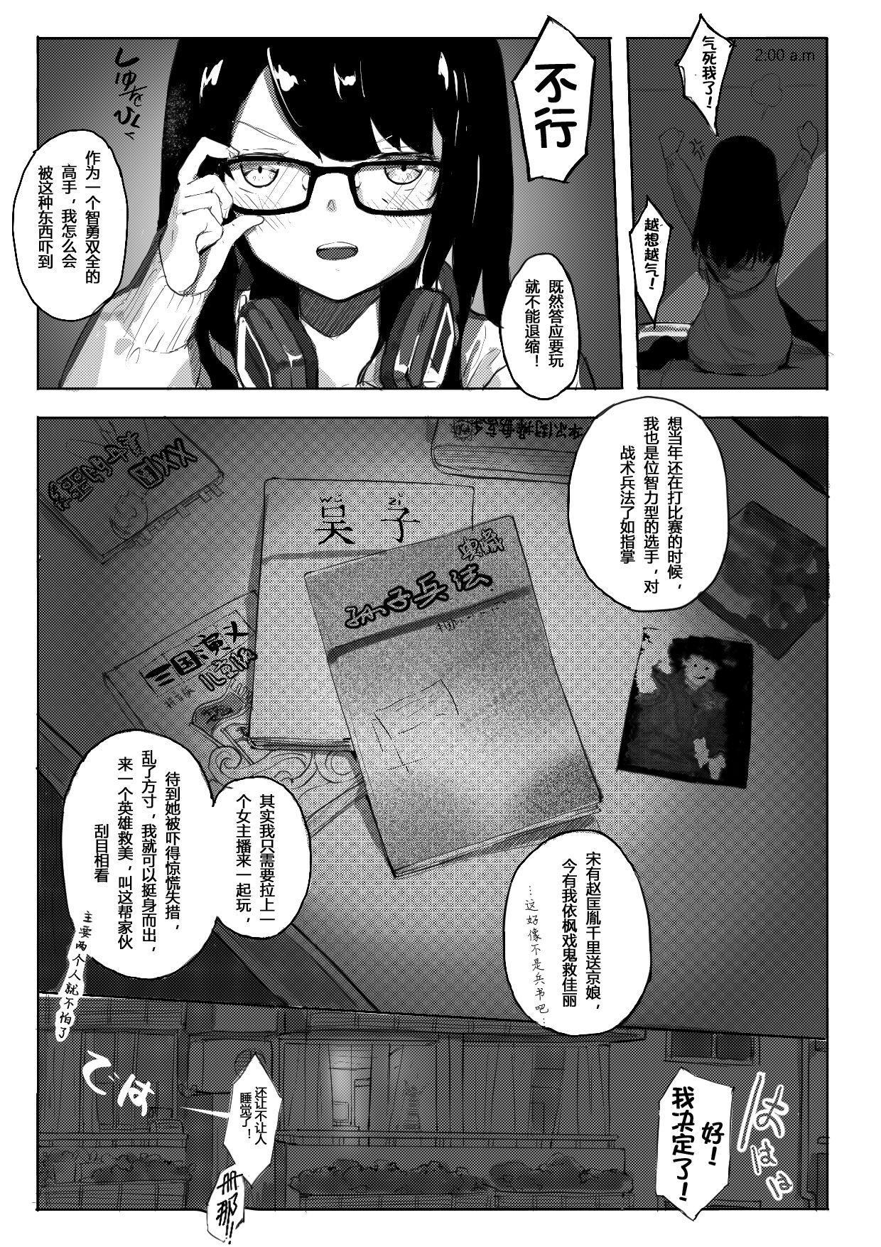 强制喵化2 恐怖游戏^放送事故 5