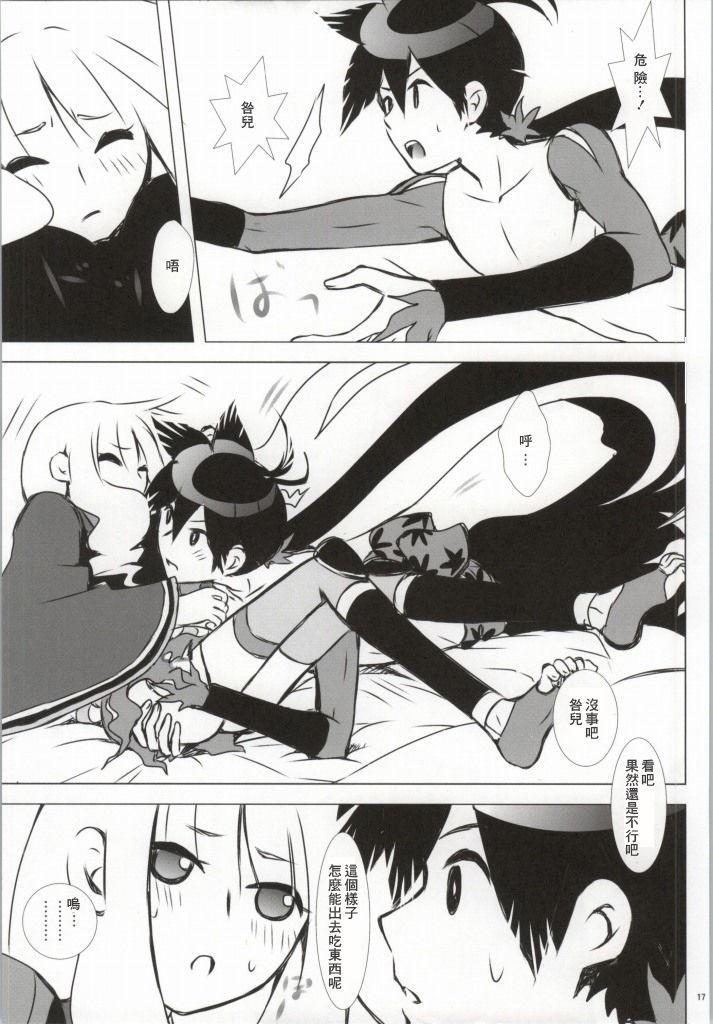 Hanamitsu 11