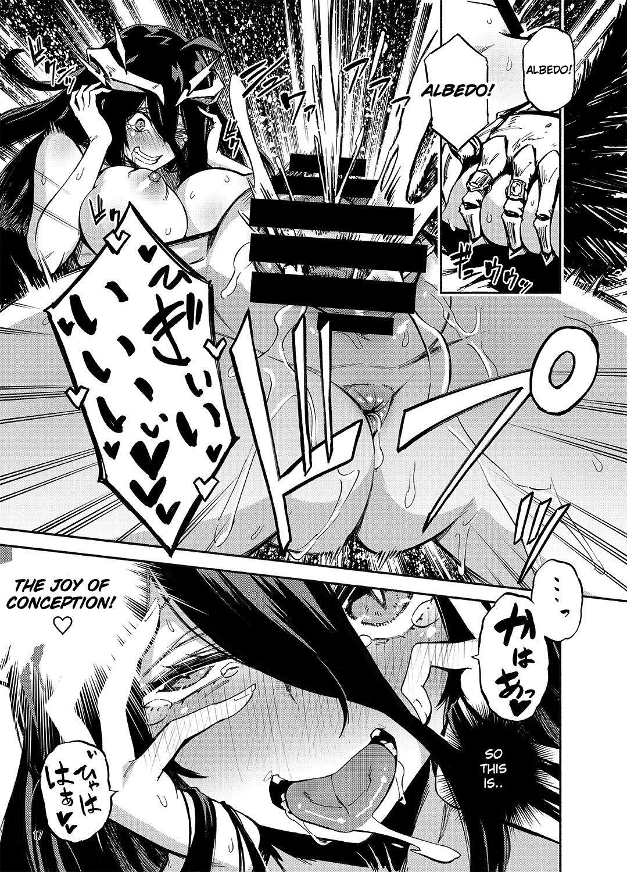 Albedo wa Goshujin-sama no Yume o Miru ka? | Do Albedo Dream of Master? 15