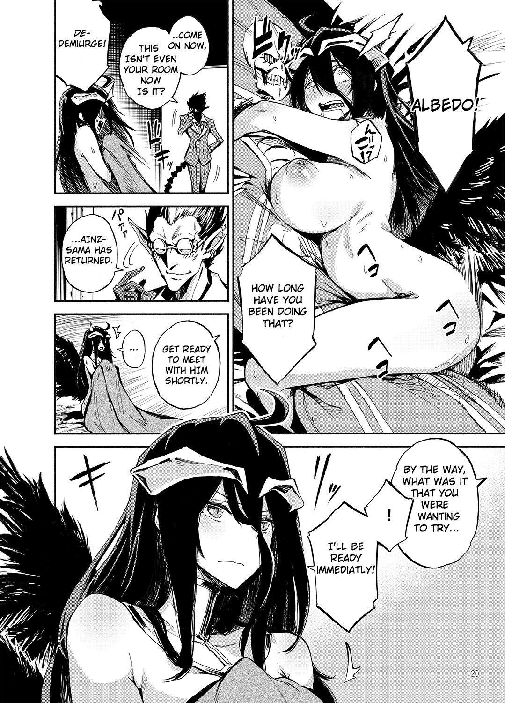 Albedo wa Goshujin-sama no Yume o Miru ka? | Do Albedo Dream of Master? 18
