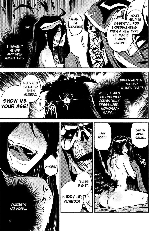 Albedo wa Goshujin-sama no Yume o Miru ka? | Do Albedo Dream of Master? 5